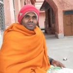 ராம்சரன்