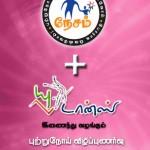 Neysam Banner box_pink1